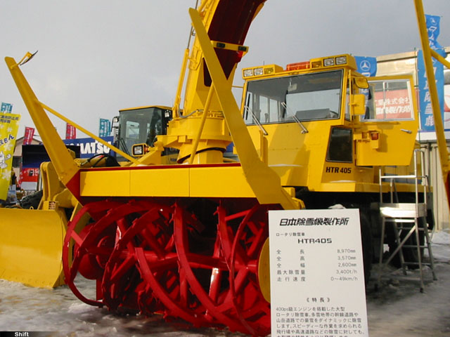 日本除雪機製作所